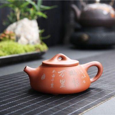 紫砂壶原矿紫泥石瓢壶185毫升紫砂壶茶具手工紫沙壶陶瓷厂家