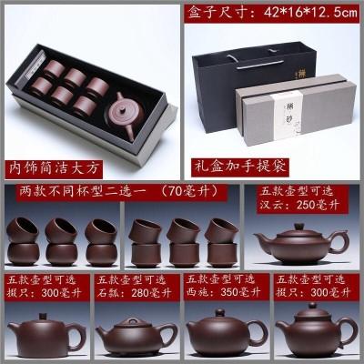 牧牛紫砂茶具套装公司礼品定制刻字宜兴紫砂壶石瓢一壶六杯礼盒