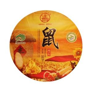 八角亭茶叶普洱 2019年 生肖鼠 庚子年普洱茶生茶 357g