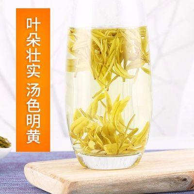 2020正宗黄金芽茶叶特级明前礼盒装安吉春茶绿茶高山手工茶叶250克