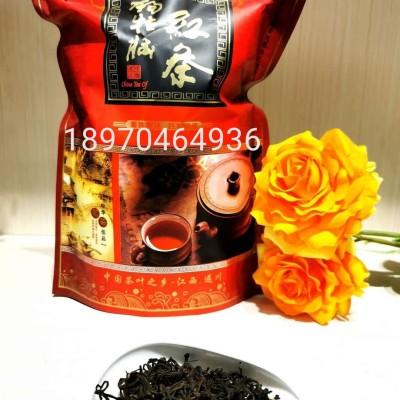 新茶/红茶/狗牯脑红茶250克一袋/65元/红茶养胃/欢迎选购产地直销