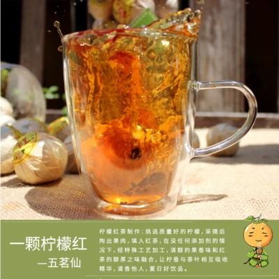 新会特产柠檬红茶云南古树红茶夏季冰红茶柠红茶花果茶一斤30个500克