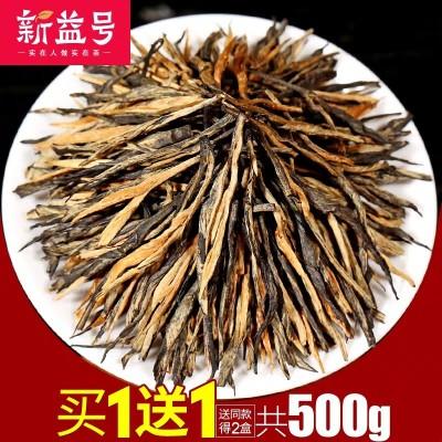 买1送1共500g  滇红茶一叶金针云南2020春茶散装 红茶 茶叶
