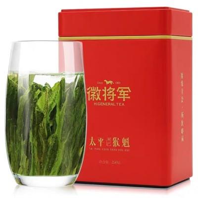 绿茶太平猴魁2019年新茶安徽特级猴魁1915茶叶250g礼盒罐装