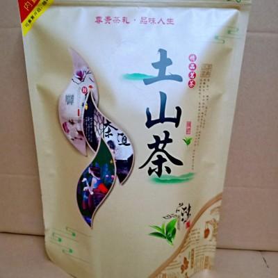 2020新茶八仙茶叶潮汕土山茶大叶黄旦八仙茶500g浓香型一斤一袋装
