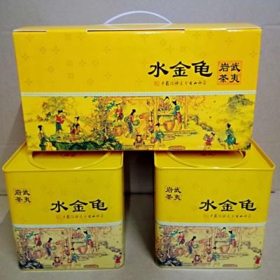 武夷山水金龟500克 礼盒装一斤2铁盒 武夷山四大名枞大红袍茶叶