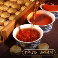 【云南熟普】糯米香普洱小沱茶普洱熟茶500g精装