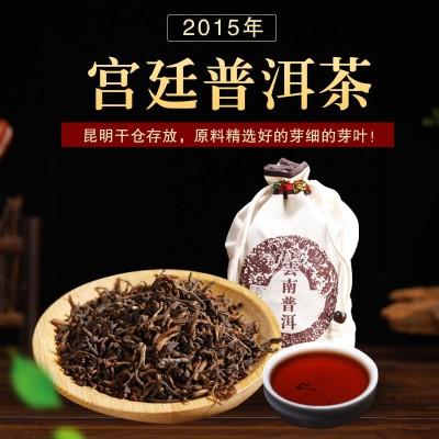 云南勐海2015年宫廷普洱500克散茶陈香普洱茶熟茶散装宫廷普洱茶