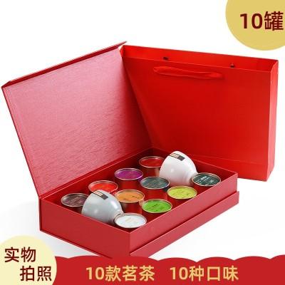 十款名茶乌龙茶金骏眉铁观音小金罐茶叶  茶叶礼盒