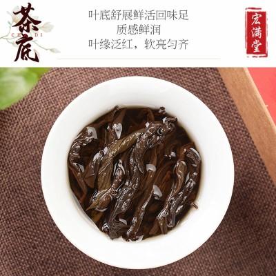 武夷岩茶肉桂茶大红袍茶叶红茶乌龙茶新茶批发礼盒装浓香型250g