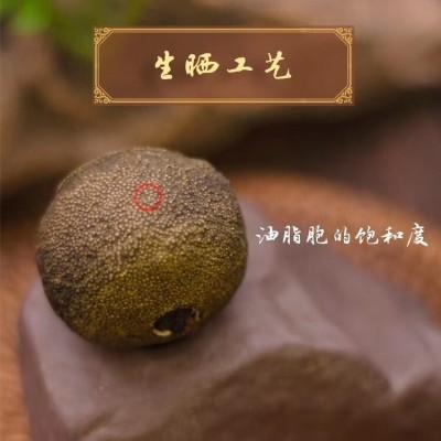 小青柑.柑红茶(新会天马柑)全生晒500g