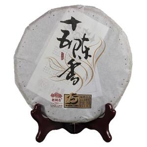 老同志普洱茶2014年十五陈香茶叶熟茶建厂十五周年纪念茶357克