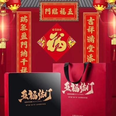 【五福临门,新春茶礼2020小罐茶茶化石古树红茶茉莉花茶凤凰单丛大红袍