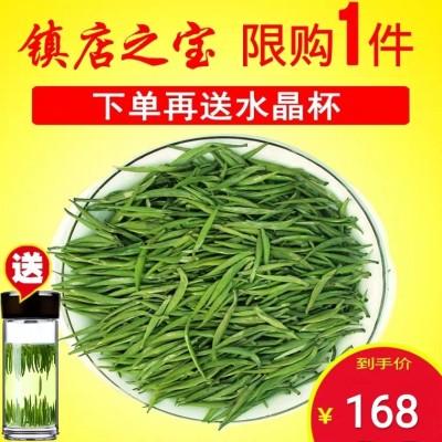 【金品质】雀舌绿茶毛尖2021新茶叶散装春茶特级明前竹叶嫩芽半斤