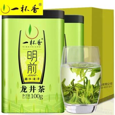2020新茶上市明前龙井茶250克礼盒装 茶叶绿茶浓香春茶散装