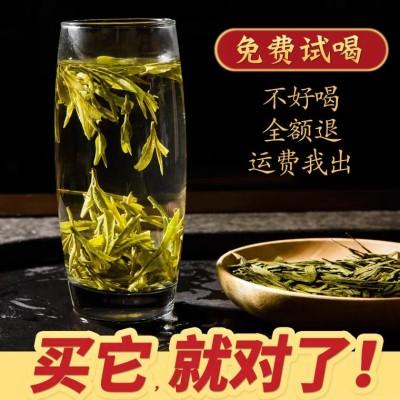 龙井茶2020新茶上市浓香型明前龙井春茶高山茶叶绿茶散装250g