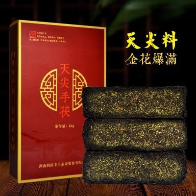 【配手提袋】安化天尖手筑茯茶 正品金花茯砖茶2斤 春茶 安化黑茶