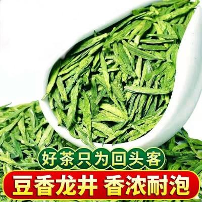 特产龙井茶2020新茶叶浓香雨前春茶绿茶产地直销500g散装