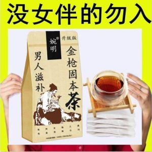 【金枪男人滋补】人参玛咖茶五宝茶老公保健养生茶枸杞固本八宝茶150克