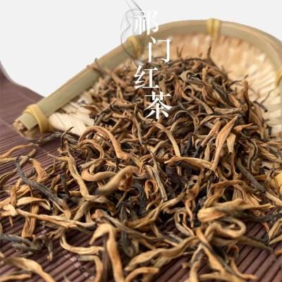 安徽祁门红茶2019新茶红茶特级浓香型正宗明前金针罐装红茶叶250g