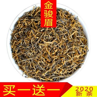 茶叶红茶金骏眉红茶正山小种养胃暖胃浓香型新茶罐装春茶高山红茶