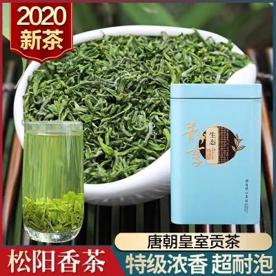 绿茶2020新茶浓香型绿茶松阳香茶高山云雾茶散装茶叶250g茶农直销