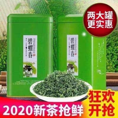 洞庭山碧螺春茶叶明前茶2020特级正宗苏州礼盒装浓香型嫩芽500g