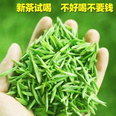 2019新茶黄山毛峰茶叶绿茶迎客松试饮装明前散装毛尖竹叶茶