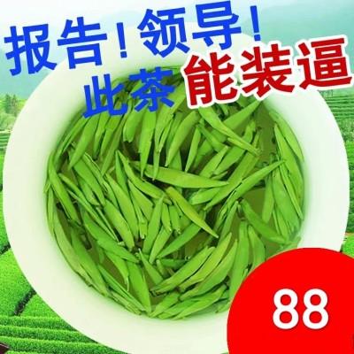 绿茶2020新茶雀舌茶叶毛尖毛峰特级散装竹叶茶明前春茶共100g
