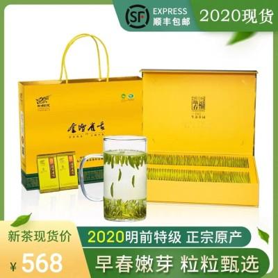 【春茶现货】金坛雀舌2020新茶茶叶绿茶明前特级毛尖竹叶高档礼盒