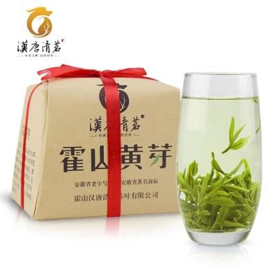 霍山黄芽2020新茶汉唐清茗黄茶250克半斤散装袋装高山茶叶