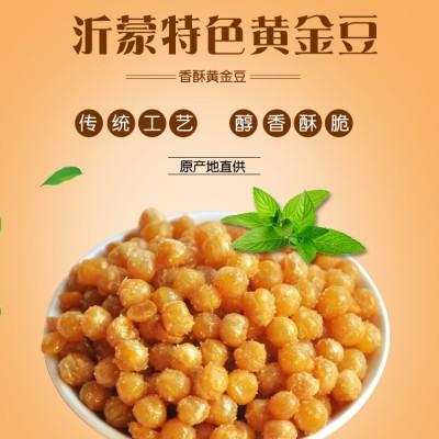 茶食品黄金豆油炸香酥豌豆黄豆食品坚果炒货品茶休闲食品500克