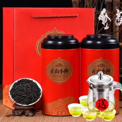 【买就送一壶4杯】2020武夷山红茶正山小种500g散装茶叶罐装礼盒