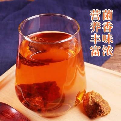 桦树茸野生茶白桦茸桦褐孔菌1一斤散装华树正品非俄罗斯进口黑金