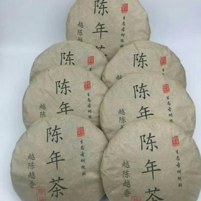 2012年野生老白茶16800克/48饼,2012野生老白茶,茶友福利
