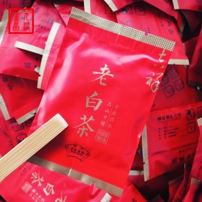福建白茶饼干茶 2015年贡眉老白茶 一片一泡 办公茶叶定制包装