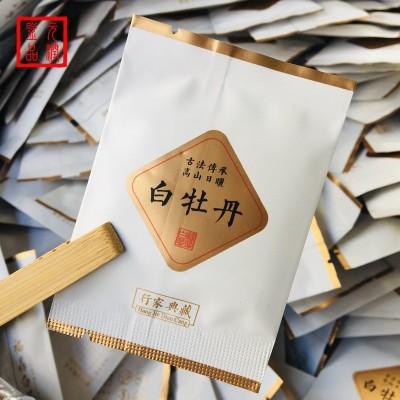 福建福鼎白茶散茶500g 高山日晒花香白牡丹饼干茶厂家批发茶叶 包装