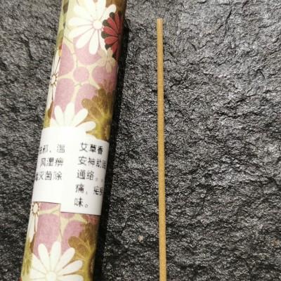 艾草香纯天然