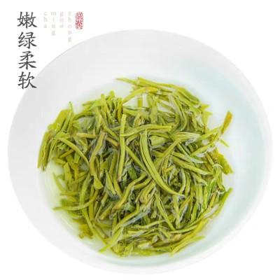2020新茶五峰毛尖绿茶雨前春茶毛尖茶叶250g·雨品