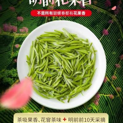 茶碧螺春绿茶2020新茶特级茶叶散装明前苏州特产春茶125g*2