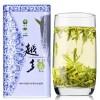 2020新茶越乡龙井特级明前春茶嫩芽豆浓香型高山茶叶绿茶散装100g