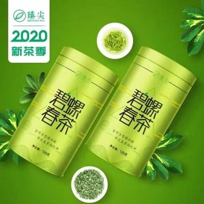 [2020新茶预售]碧螺春茶叶特级明前绿茶正宗浓香型春茶125g*2