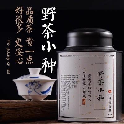 福建红茶武夷山正山小种茶叶高山野生茶新茶散茶罐装礼品茶浓香型