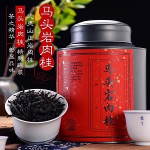 马头岩正岩肉桂特级武夷山岩茶大红袍茶叶新茶散茶罐装礼盒装500g