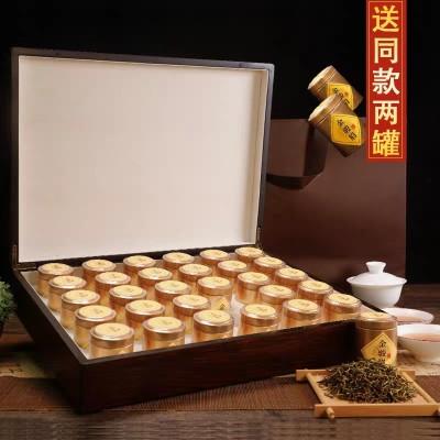 金骏眉茶叶特级正宗红茶浓香型武夷山金俊眉小金罐礼盒装年货礼品