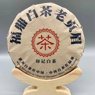 福鼎老白茶2011年老贡眉的印记白茶