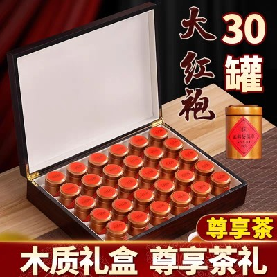 乌龙茶 特级大红袍茶叶实木高档礼盒罐装浓香型武夷岩茶 中秋送礼