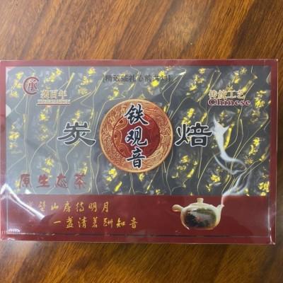 安溪铁观音碳培茶500克2盒碳培熟茶,养胃,降火。炭焙型炒米香铁观音