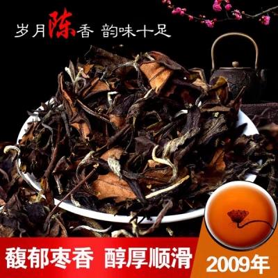 2009年福鼎白茶老白茶500克陈年贡眉散茶茶叶高山寿眉福鼎白茶