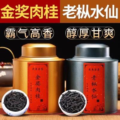 大红袍茶叶特级正宗500g金奖肉桂老枞水仙武夷岩茶散装罐装礼盒装